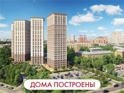 Акция в ЖК «Родной город. Октябрьское поле» Только 12 дней скидка до 1,2 млн руб.